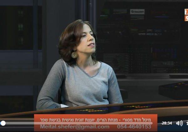 """ראיון מרתק בתוכנית """"המומחים ברשת"""" על האתגרים בהורות מודרנית"""